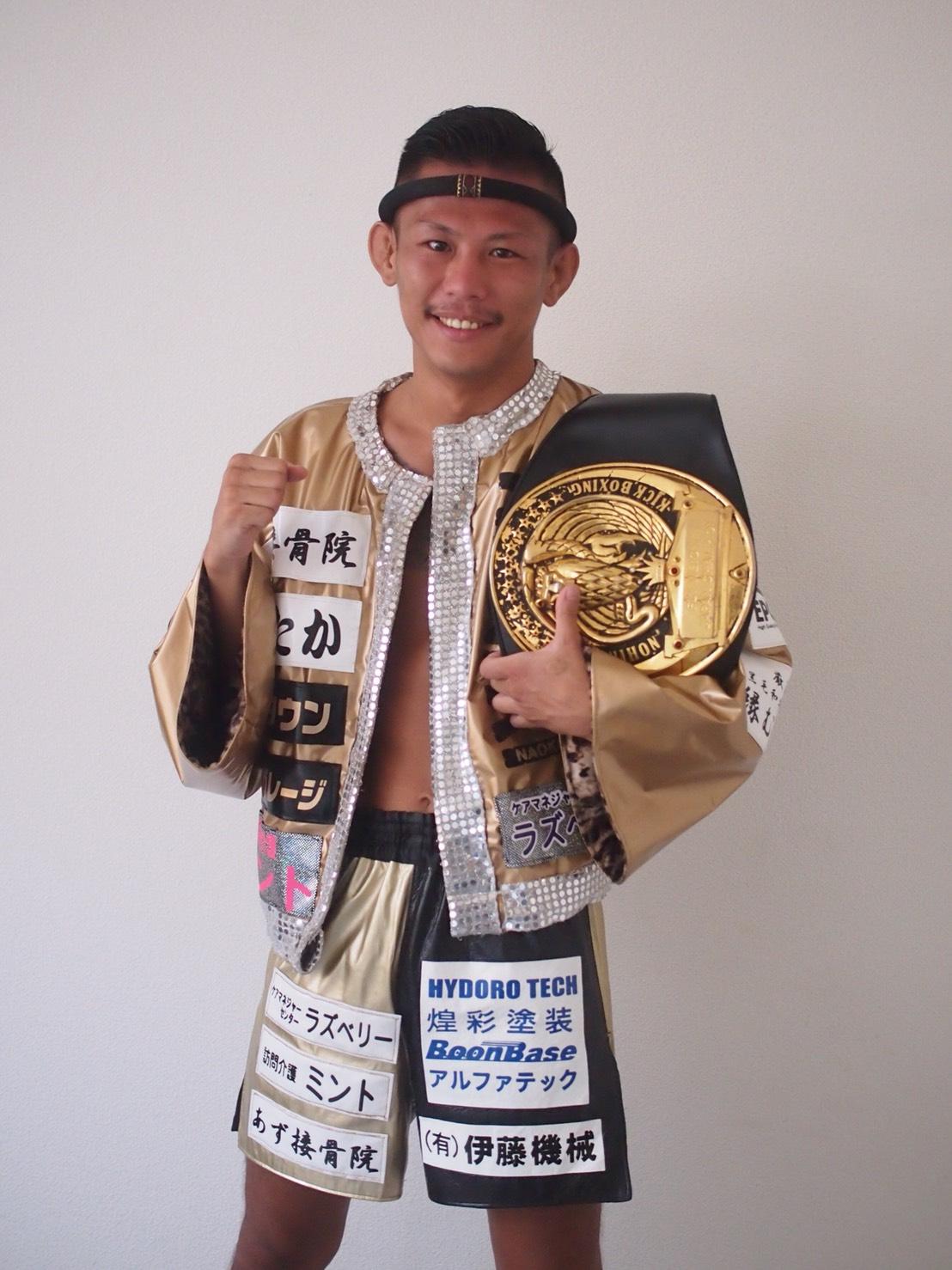 石川直樹という治政館のプロ選手